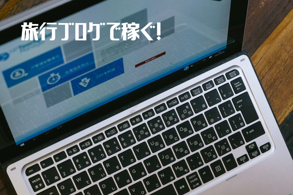 f:id:chibogaku:20170506144442j:plain