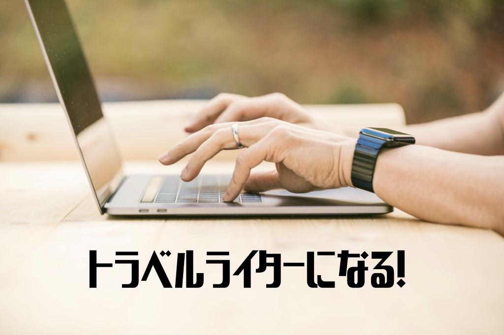 f:id:chibogaku:20170506144701j:plain