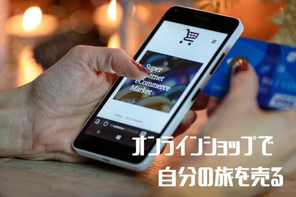 f:id:chibogaku:20170506144952j:plain