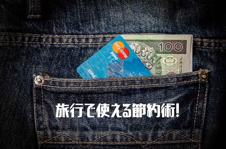 f:id:chibogaku:20170506145216j:plain
