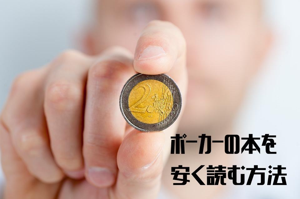 f:id:chibogaku:20170507151240j:plain
