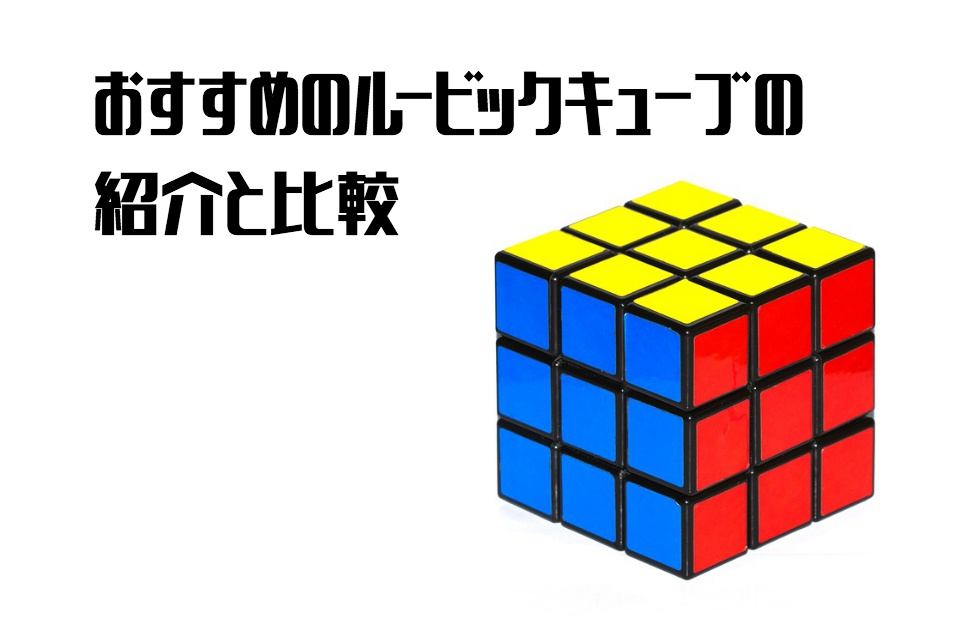 f:id:chibogaku:20170511160656j:plain