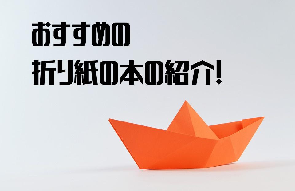 f:id:chibogaku:20170603015721j:plain