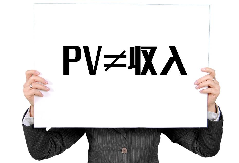 f:id:chibogaku:20170605125504j:plain