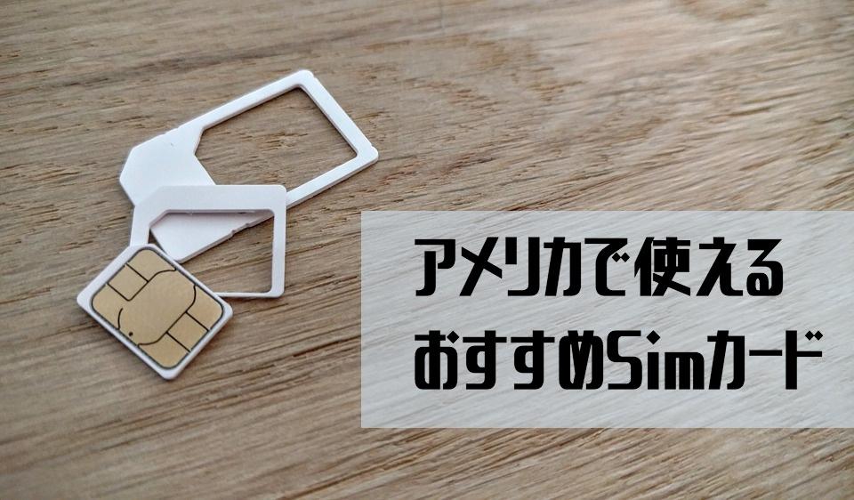 f:id:chibogaku:20170615174756j:plain