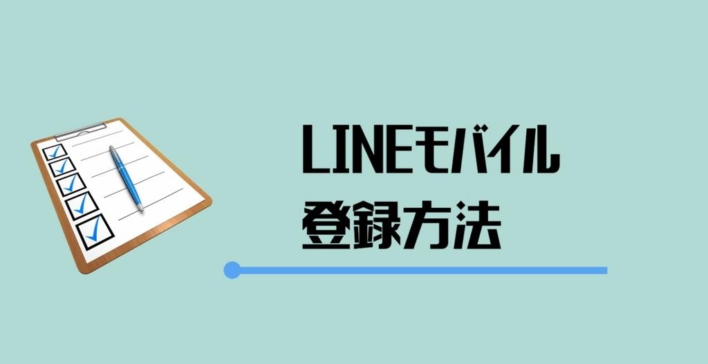 f:id:chibogaku:20170619180621j:plain