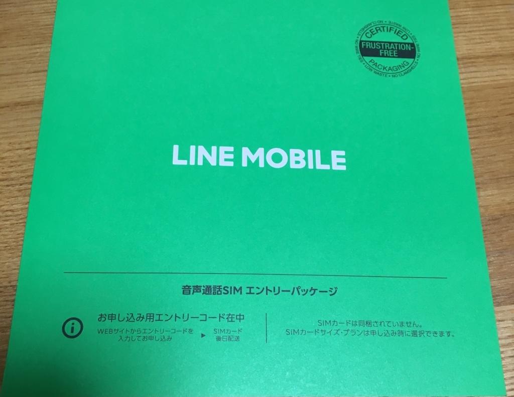 f:id:chibogaku:20170619221610j:plain