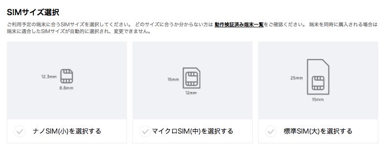 f:id:chibogaku:20170619221942p:plain