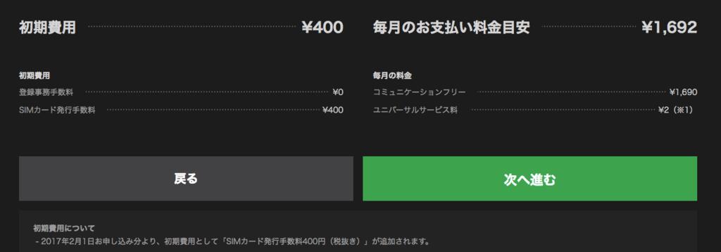 f:id:chibogaku:20170619222239p:plain