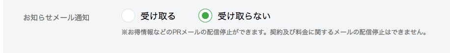 f:id:chibogaku:20170619223024p:plain