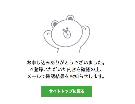 f:id:chibogaku:20170619223655p:plain