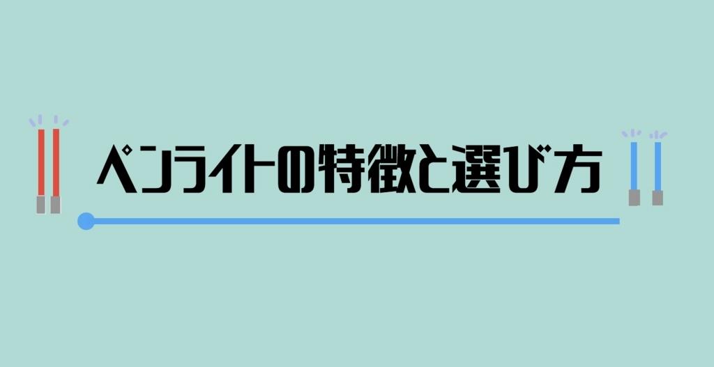 f:id:chibogaku:20170621001713j:plain
