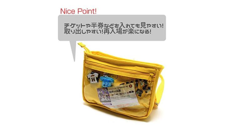 f:id:chibogaku:20170621131703p:plain