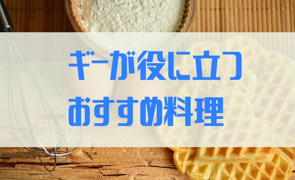 f:id:chibogaku:20170623174512j:plain