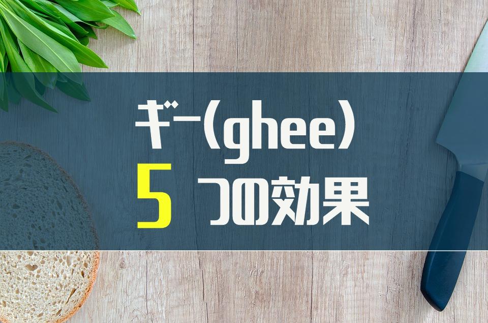 f:id:chibogaku:20170623194928j:plain