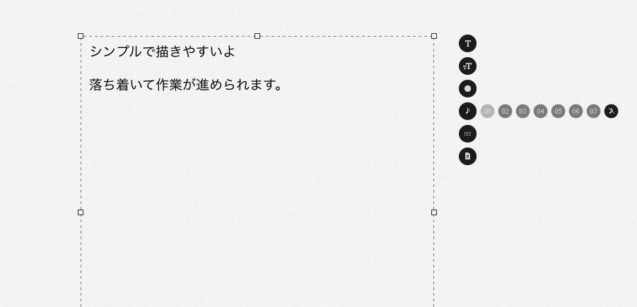f:id:chibogaku:20170704113232p:plain
