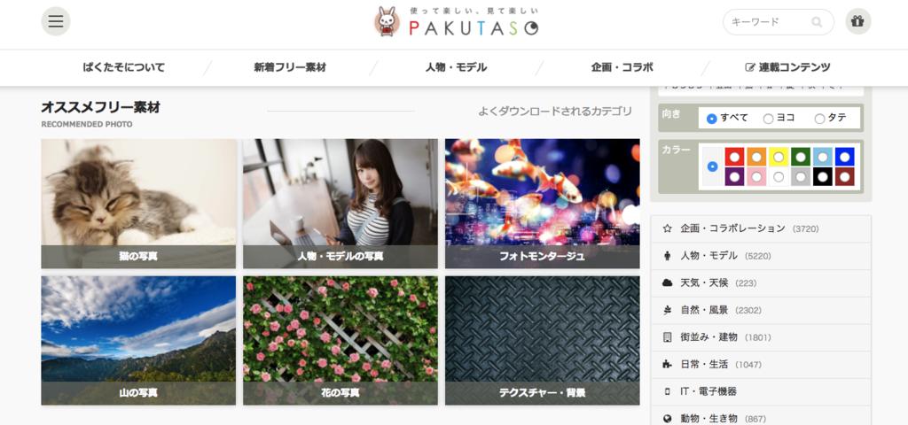 f:id:chibogaku:20170704152054p:plain