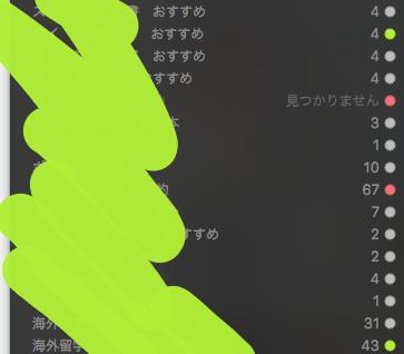 f:id:chibogaku:20170704152813j:plain