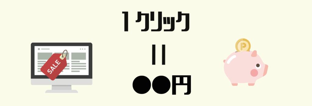 f:id:chibogaku:20170704223631p:plain