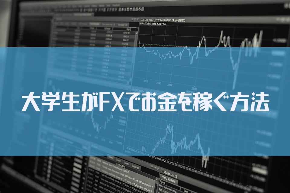 f:id:chibogaku:20170707002244j:plain