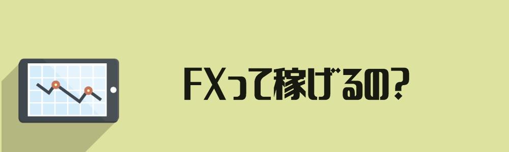 f:id:chibogaku:20170707003520j:plain