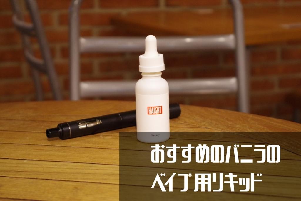 f:id:chibogaku:20170726005400j:plain