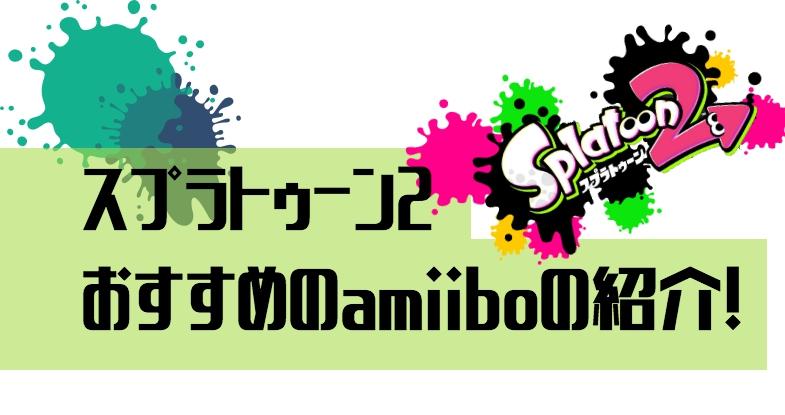 f:id:chibogaku:20170729141639j:plain