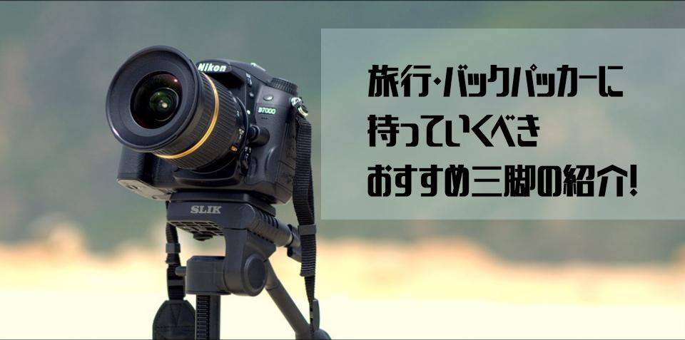 f:id:chibogaku:20170730171421j:plain