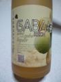 広島県・中国醸造「GABA梅酒」(10度)。