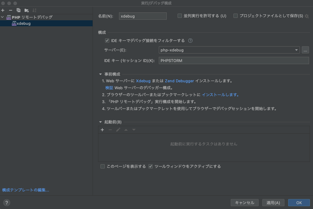 f:id:chichi1091:20211012000426p:plain