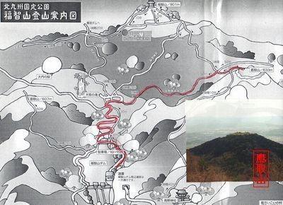 筑前鷹取城 - 閑居六尺