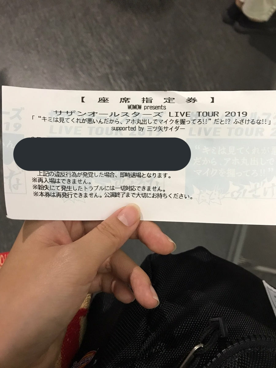 f:id:chichichan:20191022121612j:plain