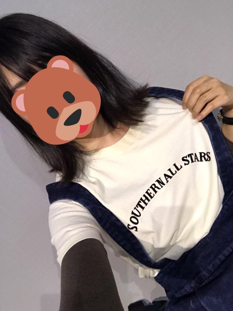 f:id:chichichan:20191022122224j:plain