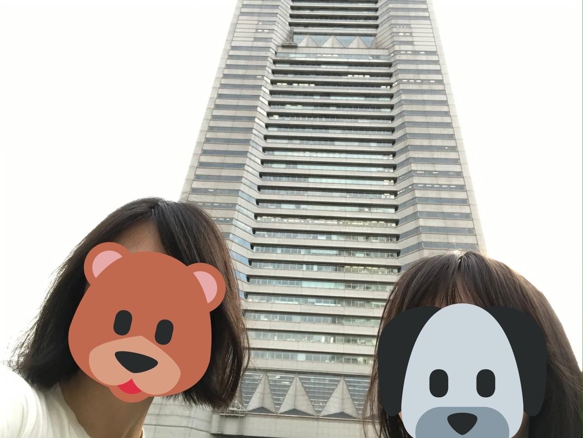 f:id:chichichan:20191023011046j:plain