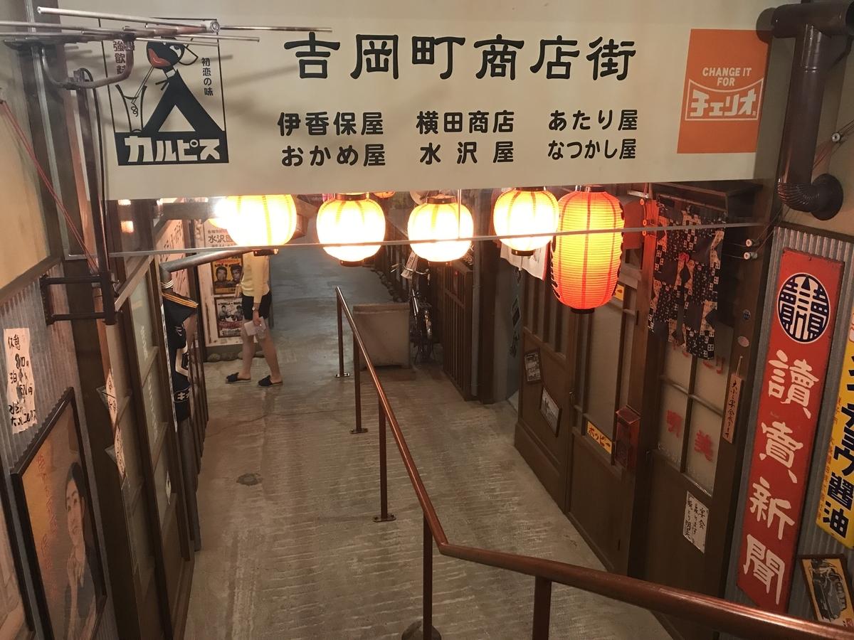 f:id:chichichan:20191117203551j:plain