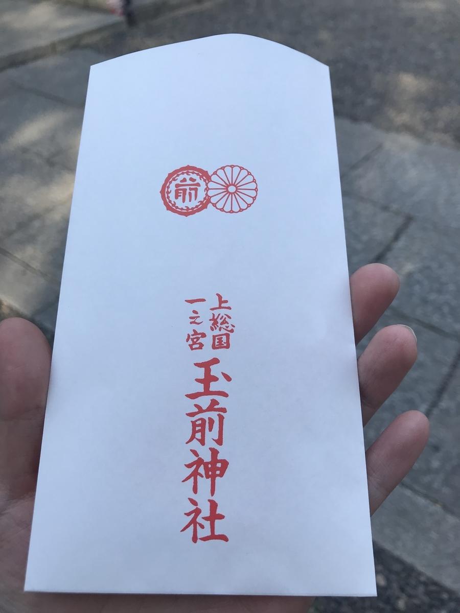 f:id:chichichan:20200208004444j:plain