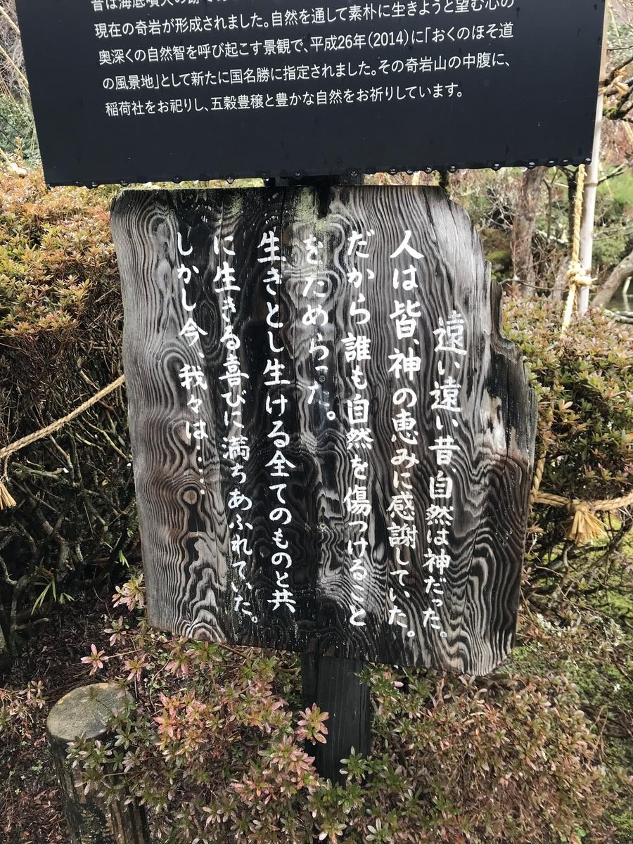 f:id:chichichan:20200211223704j:plain
