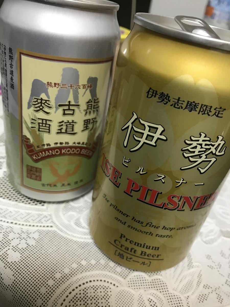f:id:chichichan:20200323235307j:plain