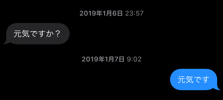 f:id:chichichan:20200403114651p:plain