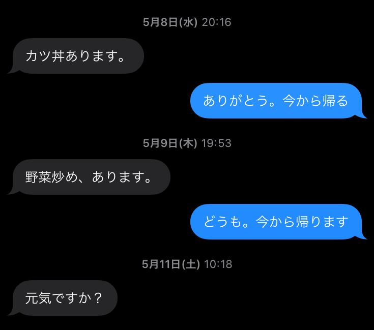 f:id:chichichan:20200403115859p:plain