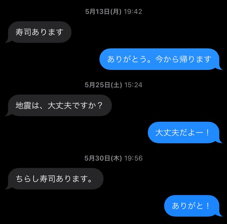 f:id:chichichan:20200403120045p:plain