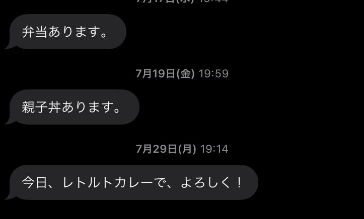 f:id:chichichan:20200403121025p:plain