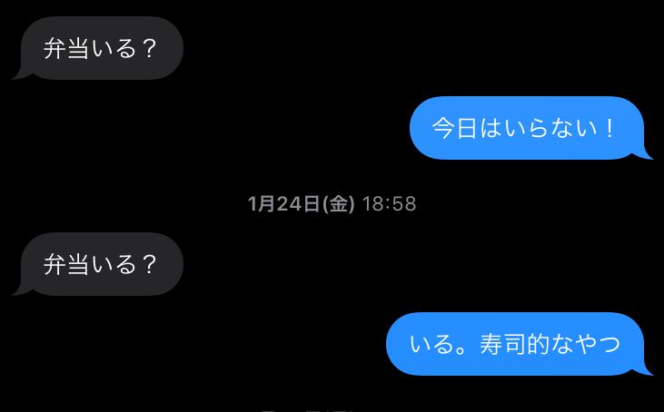 f:id:chichichan:20200403121448p:plain