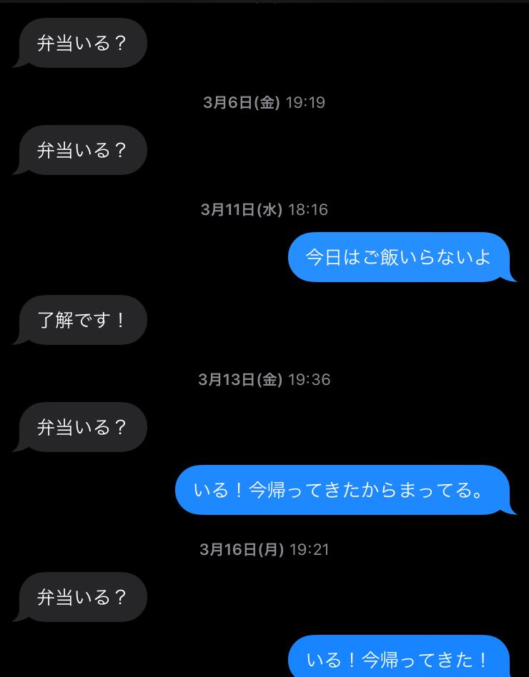 f:id:chichichan:20200403121556p:plain