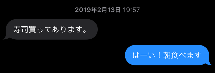 f:id:chichichan:20200403122909p:plain