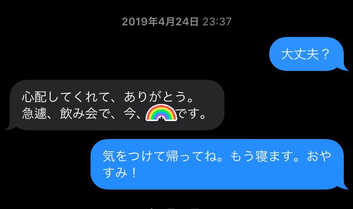 f:id:chichichan:20200403123446p:plain