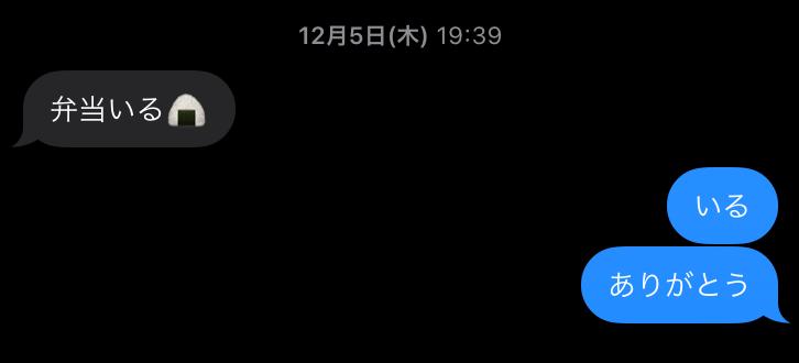 f:id:chichichan:20200403170655p:plain