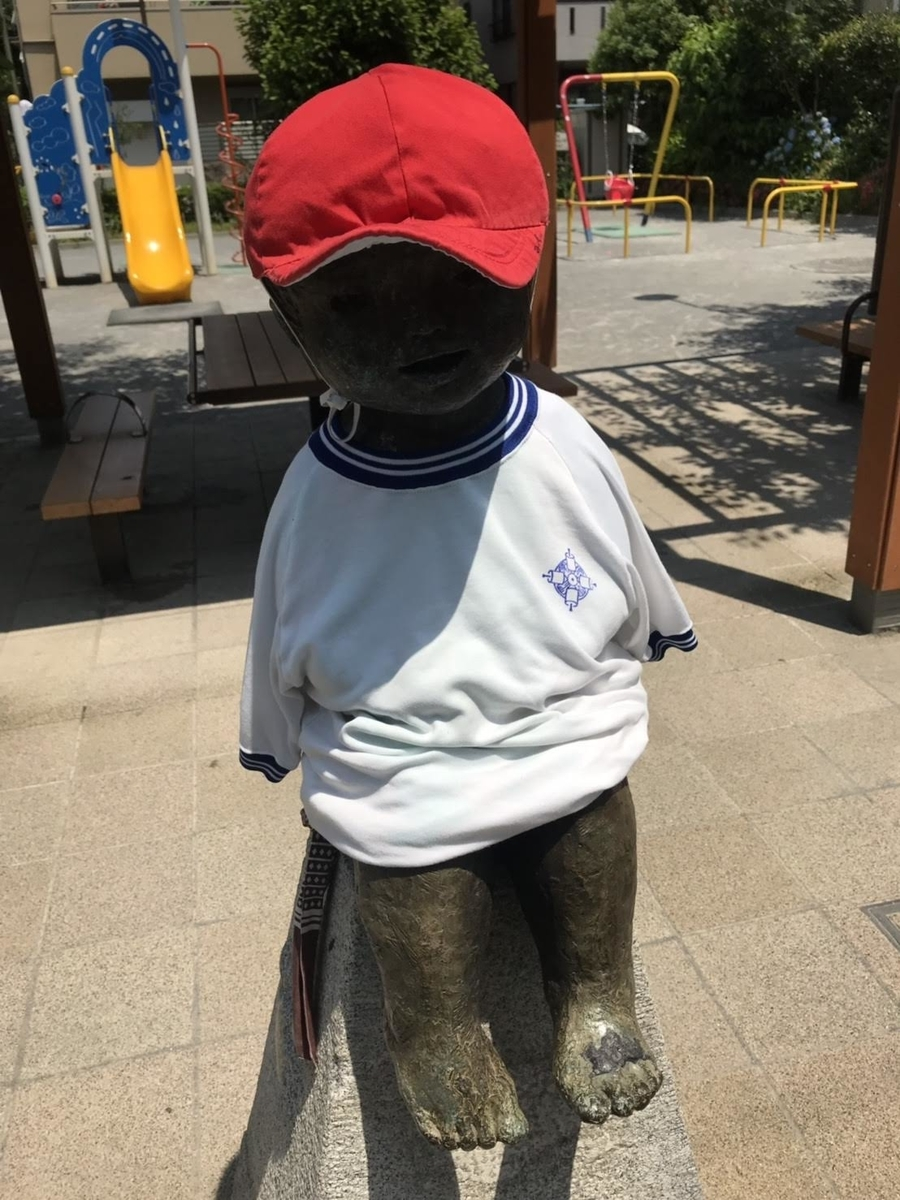 f:id:chichichan:20200404143652j:plain