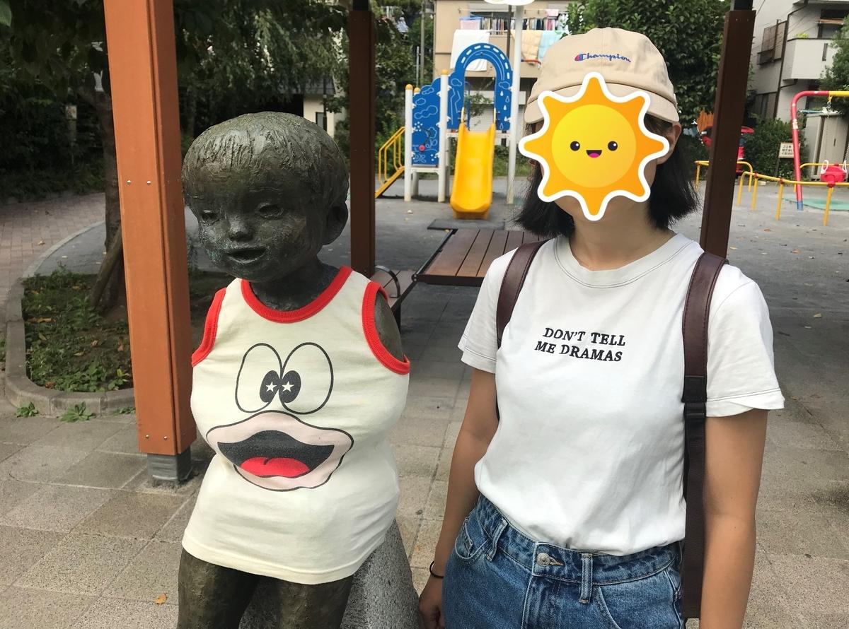 f:id:chichichan:20200404145031j:plain