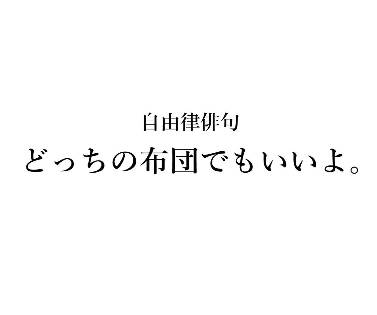 f:id:chichichan:20200407215155j:plain
